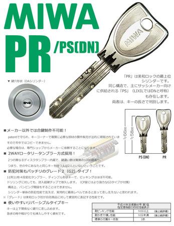 PR.jpg